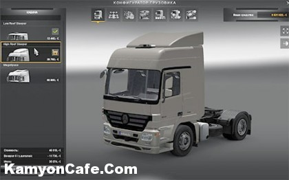 Photo of Mercedes-Benz 1844 [ETS2]