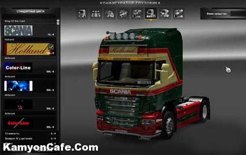 Photo of Scania Holland Skin [ETS2]