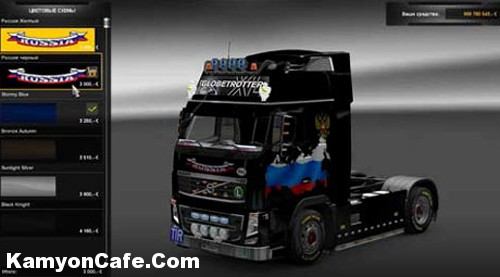 Photo of Volvo Russia Skin [ETS2]