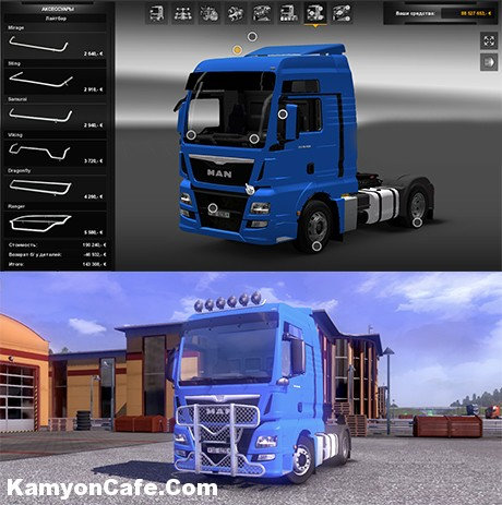 Photo of Marcopolo 1800DD G7 4 Skin [ETS 2]