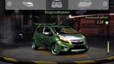 Photo of Chevrolet Spark (UG 2)
