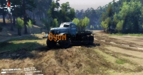 Photo of Zil 157 Kamyon – Spin Tires
