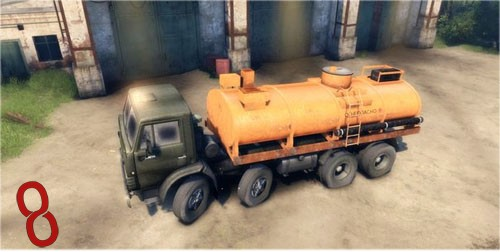 Photo of Kamaz 6540 Kamyon Yaması – Spin Tires 2014