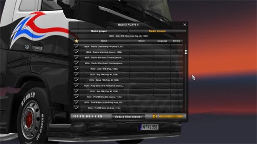 Photo of Romanya Radyo İstasyonu – Euro Truck Simulator 2