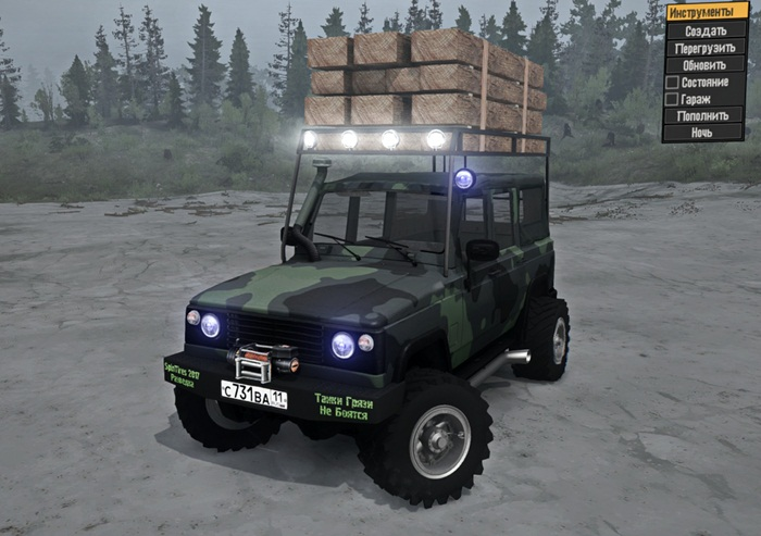"Photo of SpinTires: Mudrunner – Uaz 3172 ""İzci"""