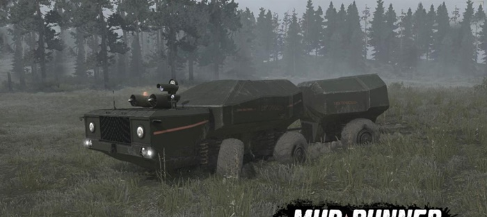 Photo of SpinTires MudRunner – Dron MazzyRS v1.0