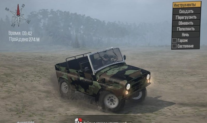 Photo of SpinTires MudRunner – Uaz-469 Trophy v2