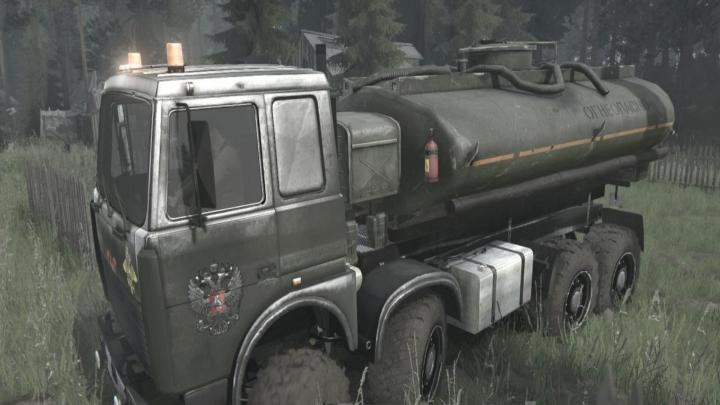 "Photo of SpinTires MudRunner – MZKT ""Volat"" Kamyon Modu v24.04.18"