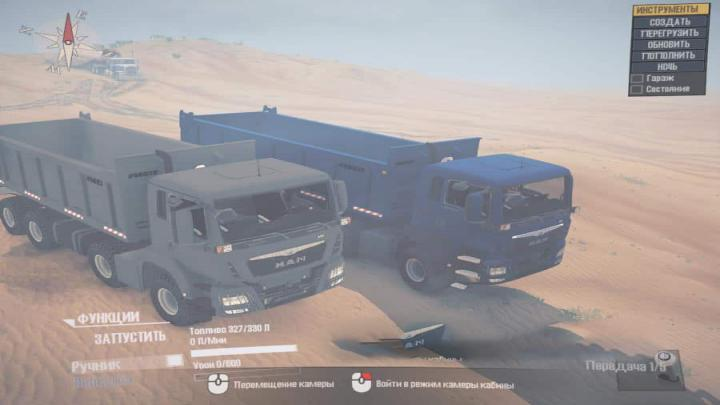 Photo of SpinTires MudRunner – Man TGS 18.480 8×8 Kamyon Modu v1.0