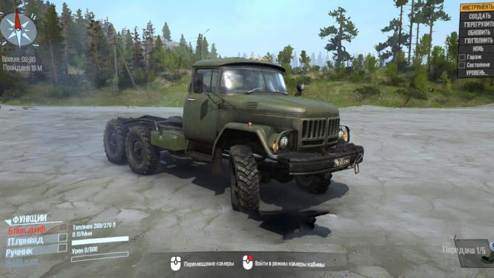 Photo of SpinTires MudRunner – Zil-131 Kamyon Modu v1.0