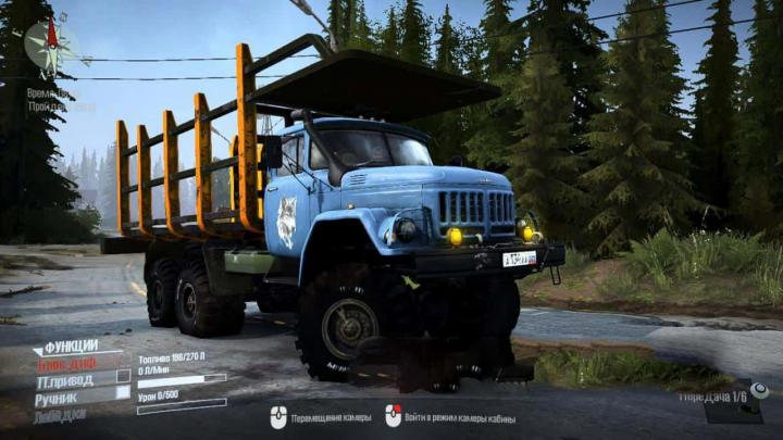Photo of SpinTires MudRunner – ZIL-131FS Kamyon Modu v08.03.19