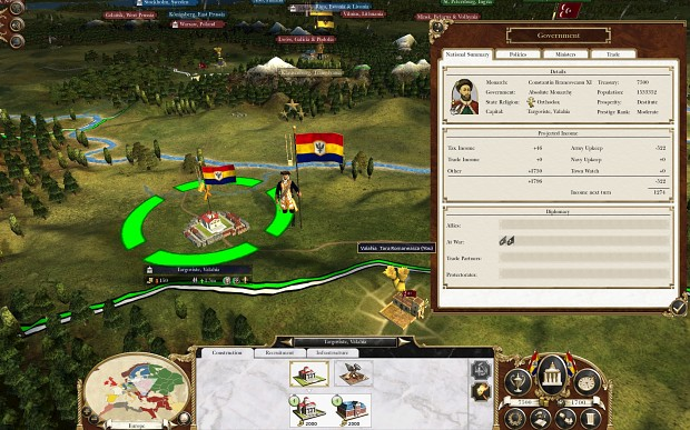 Photo of Empire Total War – Romanya