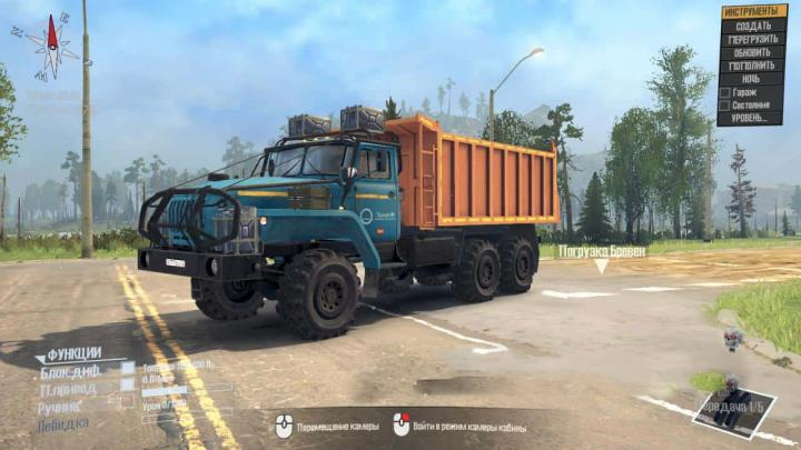 Photo of SpinTires MudRunner – Ural-4320-10 Kamyon Modu v2